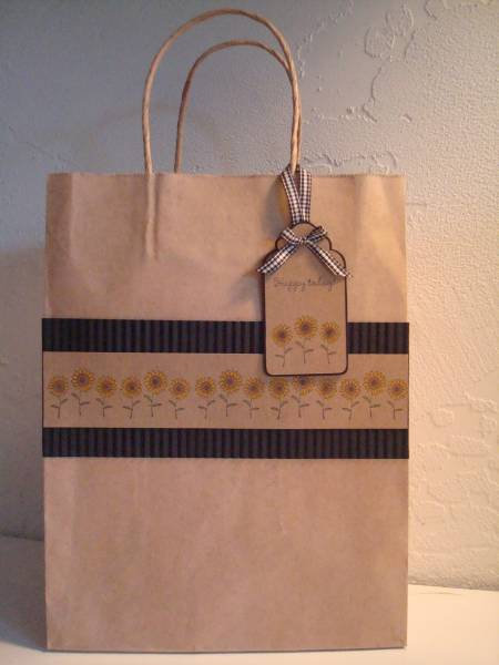 Happy_Today_Gift_Bag